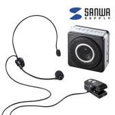 ワイヤレスポータブル拡声器 18W 充電式