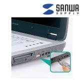 USBコネクタ取付けセキュリティ