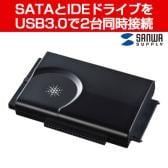IDE/SATA-USB3.0変換ケーブル SATA/IDEドライブ 2台同時接続