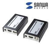 HDMI+USB2.0エクステンダー