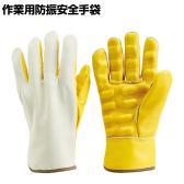 TRUSCO 作業用防振安全手袋 フリーサイズ JK-SL