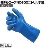 エステー モデルローブNO600ニトリル手袋(裏メリヤス)NO.600