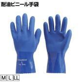 TRUSCO 耐油ビニール手袋 TGL-230