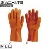 TRUSCO 塩化ビニール手袋 フック付き TGL-650