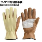 TRUSCO ザイロン耐切創手袋 平当て部補強タイプ Lサイズ TPZG-621