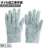 TRUSCO オイル加工革手袋 スタンダードタイプ TYK-107APW