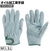 TRUSCO オイル加工革手袋 マジック式 TYK-717PW