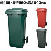 DULTON プラスチック トラッシュカン 120L ごみ箱 幅465×奥行560×高さ940mm