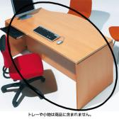 fantoni ローカウンター コンシェルジュタイプ 幅1600×奥行900(710)×高さ720mm ファントーニ