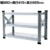 Garage(ガラージ) MS1838 | METALSISTEM メタルシステム シェルフ オープンラック スチール製 3段 幅980×奥行415×高さ665mm