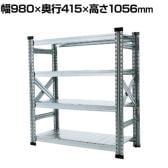 Garage(ガラージ) MS1845 | METALSISTEM メタルシステム シェルフ オープンラック スチール製 4段 幅980×奥行415×高さ1056mm