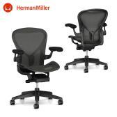 【2月中旬入荷予定】アーロンチェア リマスタード ライト (Aeron chair Remastered Lite) Bサイズ 固定アーム グラファイトフレーム グラファイトカラーベース ポスチャーフィット装備 BBキャスター HermanMiller ハーマンミラー | AERAER1B22PW ZSS G1 G1 G1 BB BK 23103