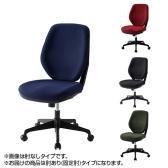 LUXチェア オフィスチェア クロスハイバック モールドウレタン仕様 座り心地重視 固定肘付き 幅525×奥行628×座面高448~538mm