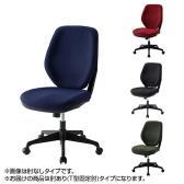 LUXチェア オフィスチェア クロスハイバック モールドウレタン仕様 座り心地重視 T型固定肘付き 幅525×奥行628×座面高448~538mm