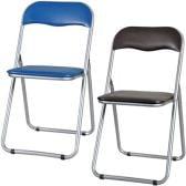【4脚セット】折りたたみ椅子 会議イス パイプイス/YH-31N【ブラウン・ブルー】