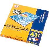 ラミネートフィルム/100ミクロン・A3サイズ・100枚入/LZ-A3100 ラミネーター専用