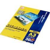 ラミネートフィルム/100ミクロン・A3ワイドサイズ・30枚入/LZ-A3W30 ラミネーター専用