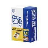 ラミネートフィルム/100ミクロン・A4サイズ・500枚入/LZ-A4500 ラミネーター専用