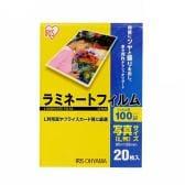 ラミネートフィルム/100ミクロン・写真L判サイズ・20枚入/LZ-PL20 ラミネーター専用