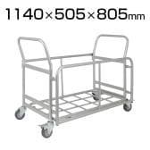 折りたたみ椅子用台車 幅1140×奥行505×高さ805mm チェアカート