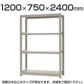 【本体】スチールラック 中量 300kg-単体 4段/幅1200×奥行750×高さ2400mm/KT-KRM-127524-S4