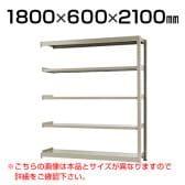 【追加/増設用】スチールラック 中量 300kg-増設 5段/幅1800×奥行600×高さ2100mm/KT-KRM-186021-C5