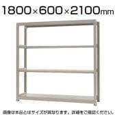 【本体】スチールラック 中量 300kg-単体 4段/幅1800×奥行600×高さ2100mm/KT-KRM-186021-S4