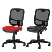 オフィスチェア メッシュチェア 取っ手付き 事務椅子 幅575×奥行579×高さ860~970mm 【レッド(座面 ファブリック)・ブラック(座面 抗菌PVC)】