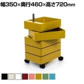 MAGIS 360°コンテナ 360°Container 5段