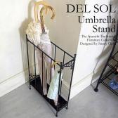 DelSol スパニッシュテイスト アンブレラスタンド 幅105×奥行305×高さ500mm