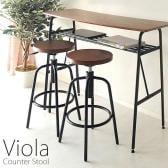 カウンタースツール Viola ワンタッチ昇降 幅400×奥行400×高さ660~750mm ブラウン/ブラック