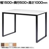 ハイテーブル ミーティングテーブル 幅1500×奥行500×高さ1000mm BXH-1550