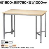 ハイテーブル ミーティングテーブル 幅1500×奥行750×高さ1000mm VSL-1575