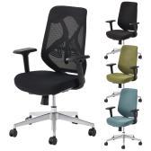 オフィスチェア YS-1 事務椅子 肘付き 可動肘 メッシュチェア/布張りチェア 幅690×奥行705×高さ950~1045mm