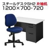 【デスク)メープル×ホワイト:11月4日入荷予定】【デスクチェアセット】国産スチールデスク SH 片袖机 1200×700 + 布張り オフィスチェア RD-1