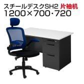 【デスク)メープル×ホワイト:11月4日入荷予定】【デスクチェアセット】日本製スチールデスクSH オフィスデスク 片袖机 幅1200×奥行700×高さ700mm + アームアップチェア オフィスチェア リベラム