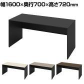 3K25AB | ソリスト Soliste 平机 メラミン天板 パネル脚(ブラック脚) 幅1600×奥行700×高さ720mm (オカムラ)