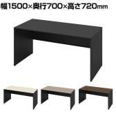 3K25AC   ソリスト Soliste 平机 メラミン天板 パネル脚(ブラック脚) 幅1500×奥行700×高さ720mm (オカムラ)