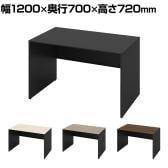 3K25AE | ソリスト Soliste 平机 メラミン天板 パネル脚(ブラック脚) 幅1200×奥行700×高さ720mm (オカムラ)