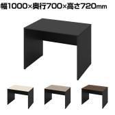 3K25AF   ソリスト Soliste 平机 メラミン天板 パネル脚(ブラック脚) 幅1000×奥行700×高さ720mm (オカムラ)
