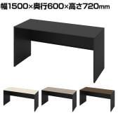 3K25NC | ソリスト Soliste スタンダードタイプ(高さ720) 平机 パネル脚(ブラック) メラミン天板 幅1500×奥行600×高さ720mm (オカムラ)