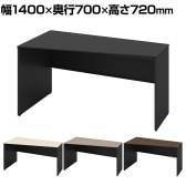 3K25HD | ソリスト Soliste 台形天板 左タイプ メラミン天板 パネル脚(ブラック脚)  幅1400×奥行700×高さ720mm (オカムラ)