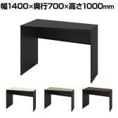 3K26HD | ソリスト Soliste ハイタイプ(高さ1000) 台形天板(左タイプ) パネル脚(ブラック) メラミン天板 幅1400×奥行700×高さ1000mm (オカムラ)