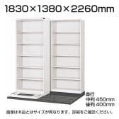 L6-455YH-K | L6 横移動基本型 L6-455YH-K W4 ホワイト 幅1830×奥行1380×高さ2260mm プラス(PLUS)
