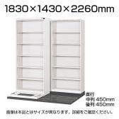 L6-555YH-K | L6 横移動基本型 L6-555YH-K W4 ホワイト 幅1830×奥行1430×高さ2260mm プラス(PLUS)