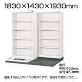 L6-555YM-K | L6 横移動基本型 L6-555YM-K W4 ホワイト 幅1830×奥行1430×高さ1930mm プラス(PLUS)