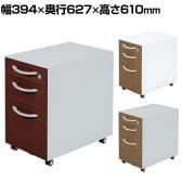 XF キャビネット XC-F046SC-3 奥行600 3段 木タイプ