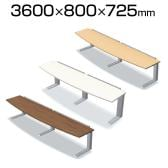 XL-368R | XF DESK TYPE-L XFデスク タイプL 会議テーブル キャスター付き 幅3600×奥行800×高さ756mm プラス(PLUS)