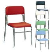 リブラチェアー 座面高380mm 待合椅子 クロムメッキ仕様 作業椅子