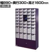 【エーコー】貴重品保管庫/38ボックス/SB38-TPR